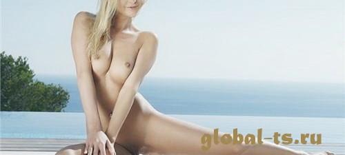 Доступные проститутки из Владивостока