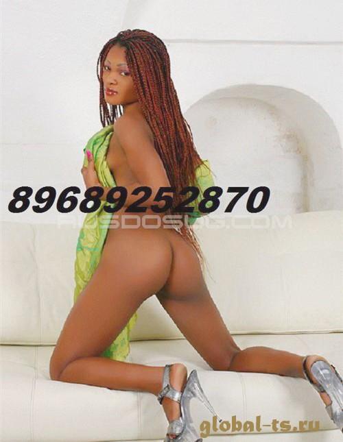 Проститутка Людмила 28