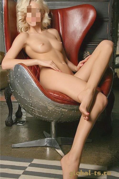 Проверенная индивидуалка Ирминья фото без ретуши