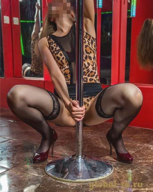 Проститутки-шлюхи в иркутске за 1000